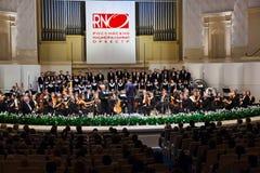 MOSKVA RYSSLAND - NOVEMBER 15: Den ryska nationella orkesteren utför Arkivfoto