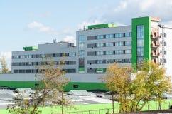 Moskva Ryssland-Oktober 01 2016 Konstruktion-reparationen hus suger electrodepot Likhobory Fotografering för Bildbyråer