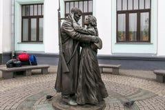 """MOSKVA RYSSLAND - OKTOBER 06, 2016: Monument i heder av den patriotiska marsch""""Farewellen för berömd ryss av Slavianka† Arkivfoto"""