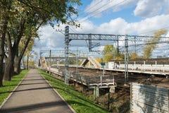 Moskva Ryssland-Oktober 01 2016 Nati station av den Octyabrskaya järnvägen Arkivfoto