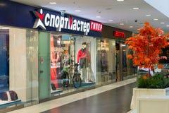 Moskva Ryssland - Oktober 01 2016 Sportmaster - ett nätverk av shoppar och godssportswearen i shopping och underhållning Royaltyfri Bild