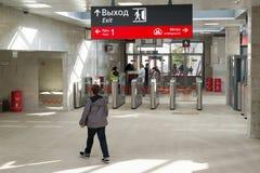 Moskva Ryssland - Oktober 01 2016 Vändkornas på ingången som posterar Shepeliha av den centrala cirkeln för Moskva av tunnelbanan Royaltyfria Bilder
