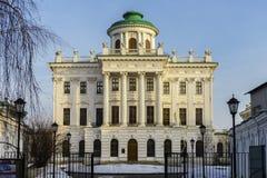 MOSKVA RYSSLAND, Pashkov hus Royaltyfri Fotografi
