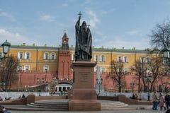 MOSKVA RYSSLAND, Patriach staty i trädgårdar, Arkivbilder
