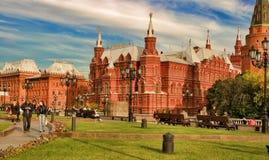 Moskva Ryssland - September 18, 2017: Det statliga historiska museet Arkivbilder