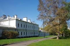 MOSKVA RYSSLAND - September 23, 2015: Godset av Romanovsen Arkivfoto