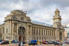 MOSKVA RYSSLAND - September 16, 2017 - huvudbyggnaden av den Kievsky järnvägsstationen i Moskva Arkivfoton