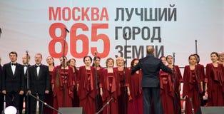 MOSKVA RYSSLAND - SEPTEMBER 02: konsert av akademisk stor kör a Fotografering för Bildbyråer