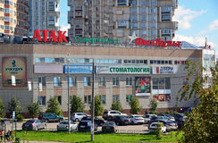 Moskva Ryssland - September 01 2016 Shoppingkomplexet med shoppar Atak och en konditionklubba Fizkult i Zelenograd Royaltyfri Fotografi