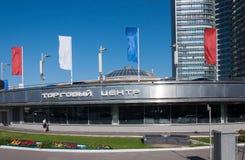 Moskva Ryssland - 09 21 2015 Sfär för shoppingkomplex och byggnaden av Moskvastadsstyrelsen på Novy Arbat Royaltyfri Bild