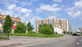 MOSKVA RYSSLAND - 05 29 2015 Sikt Mitino - ett av nya områden av Moskva Royaltyfri Fotografi
