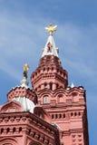 MOSKVA RYSSLAND tornet av den historiska musan Royaltyfria Bilder