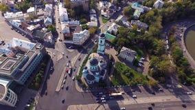 Moskva Sergius av den Radonezh kyrkan arkivfilmer