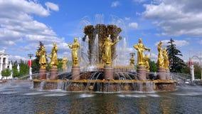 Moskva - springbrunn av nationer Royaltyfri Fotografi