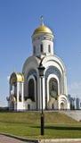 Moskva St George kyrka Royaltyfri Fotografi