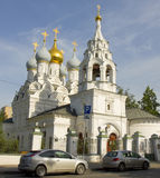 Moskva St Nicholas kyrka Royaltyfria Foton