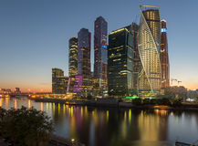 Moskva-stad horisont Moscow stad, Ryssland royaltyfri foto