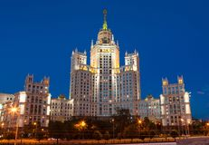 Moskva Stalin skyskrapa Royaltyfri Foto