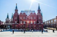 Moskva statliga historiska museum Arkivfoton