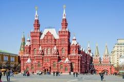 Moskva statliga historiska museum Royaltyfria Bilder