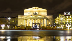 Moskva stor teater i jul Royaltyfri Foto