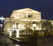 Moskva stor teater i jul Arkivfoton