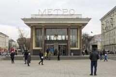 Moskva tunnelbana Chistye Prudy 28 03 2016 Royaltyfri Foto
