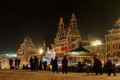 Moskva under vinter arkivbilder