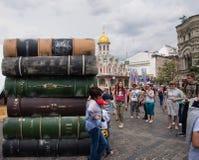 Moskvabokfestival på Juni, 4 2016 Royaltyfria Foton