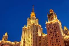 Moskvadelstatsuniversitet Royaltyfria Foton