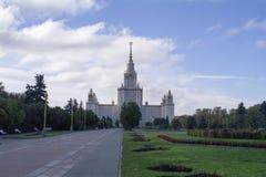 Moskvadelstatsuniversitet av den Lomonosov hösten, Moskva Royaltyfri Bild
