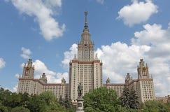 Moskvadelstatsuniversitet MGU, Moskva Royaltyfri Bild