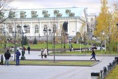 Moskvagata Royaltyfria Foton