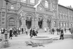 Moskvagata Royaltyfri Fotografi