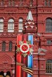 Moskvagränsmärken Fotografering för Bildbyråer
