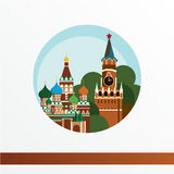 Moskvahorisont, detaljerad kontur Moderiktig vektorillustration, lägenhetstil Royaltyfria Foton