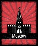 MoskvaKreml Arkivbilder