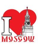 MoskvaKreml och röd hjärta. Illustration Royaltyfri Illustrationer