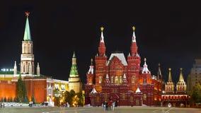 MoskvaKreml, röd fyrkant, historiskt museum Royaltyfria Bilder