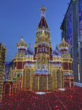 MoskvaKremlgarnering för nytt år för jul Ryssland Arkivfoton
