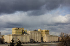 Moskvamars 21 2016: Departement av försvar Ryska federationen Royaltyfri Foto