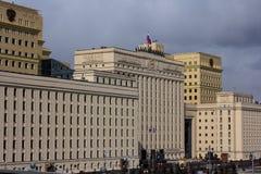 Moskvamars 21 2016: Departement av försvar Ryska federationen Arkivfoto