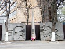Moskvamonument av det stora patriotiska kriget 2011 Royaltyfri Fotografi