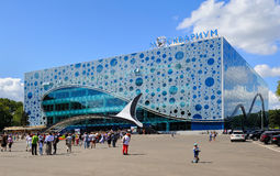 Moskvarium - mitt för oceanografi och Marine Biology i Moskva Royaltyfria Foton