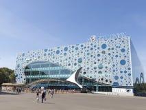 Moskvarium på ENEA i Moskva Royaltyfri Fotografi