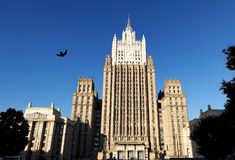 Moskvaskyskrapa, Ryssland royaltyfri bild