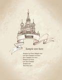 Moskvasymbol. LoppRyssland bakgrund stock illustrationer