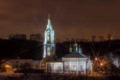 MOSKVATEMPEL Royaltyfria Bilder
