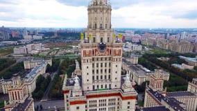 Moskvauniversitet på sparvkullar lager videofilmer