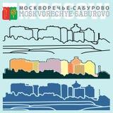 Moskvorechye-Saburovo skyline, Moscow, Russia. Moskvorechye-Saburovo skyline of buildings and landmarks, Moscow, Russia. Set of vector illustration Stock Photos